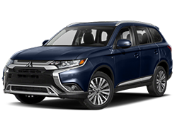 New Photo of a Mitsubishi Outlander